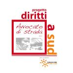 Diritti a sud. Il 18 e 19 aprile a Bari due incontri formativi dedicati ad avvocati, volontari, assistenti sociali