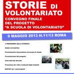 """09.05.13 A Roma il convegno """"Storie di volontariato"""", evento conclusivo del progetto """"A scuola di volontariato"""""""