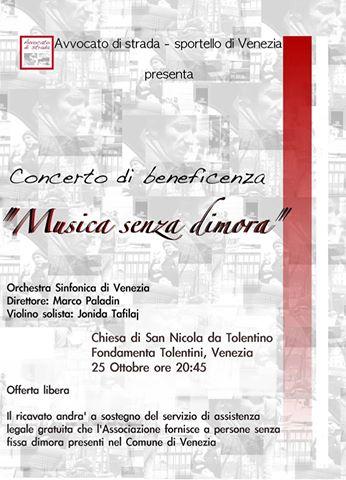 """25.10.13 Venezia. Concerto di beneficenza: """"Musica senza dimora"""""""