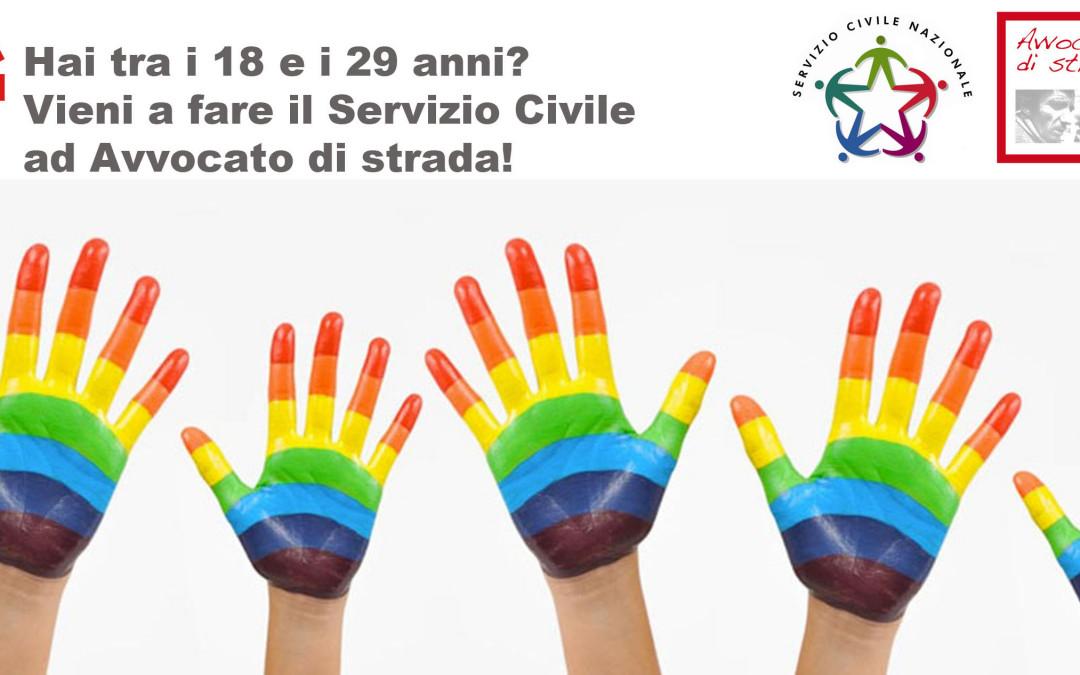 """Progetto di Servizio Civile Nazionale 2017/2018 """"Volontari del diritto"""""""