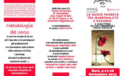 """Bari: """"Le nuove povertà tra marginalità e disagio"""""""