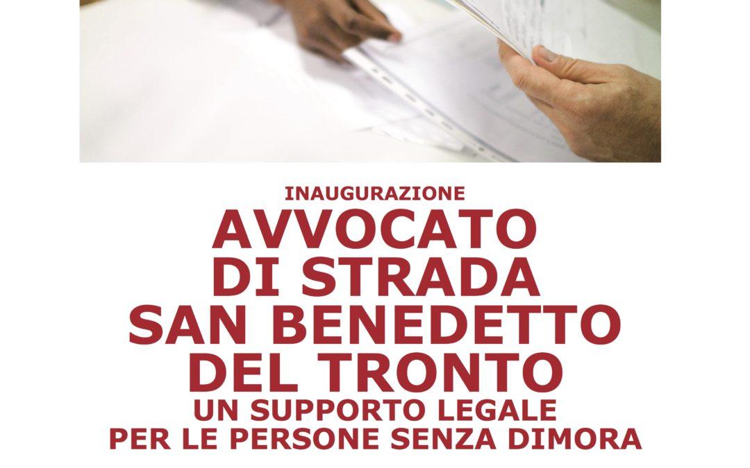 11.03.17 Inaugurazione Avvocato di strada San Benedetto del Tronto