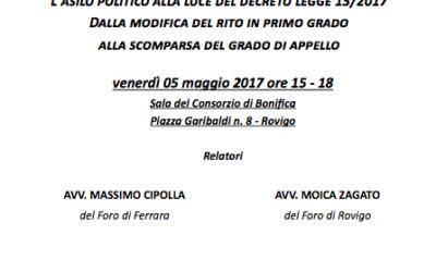 """05.05.17 Rovigo: """"L'asilo politico alla luce del decreto legge 13/2017"""""""
