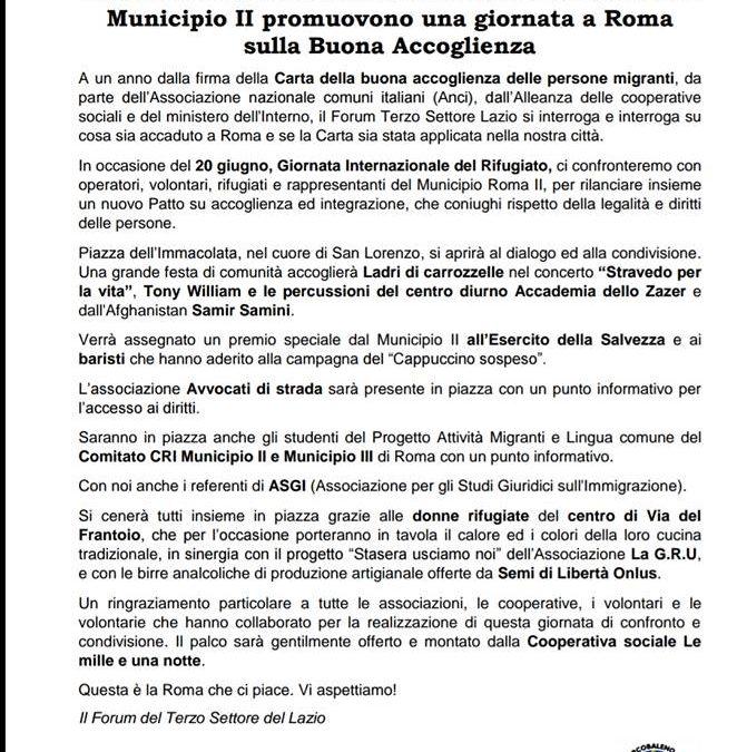 """20.06.17. Roma, giornata della """"Buona accoglienza"""""""