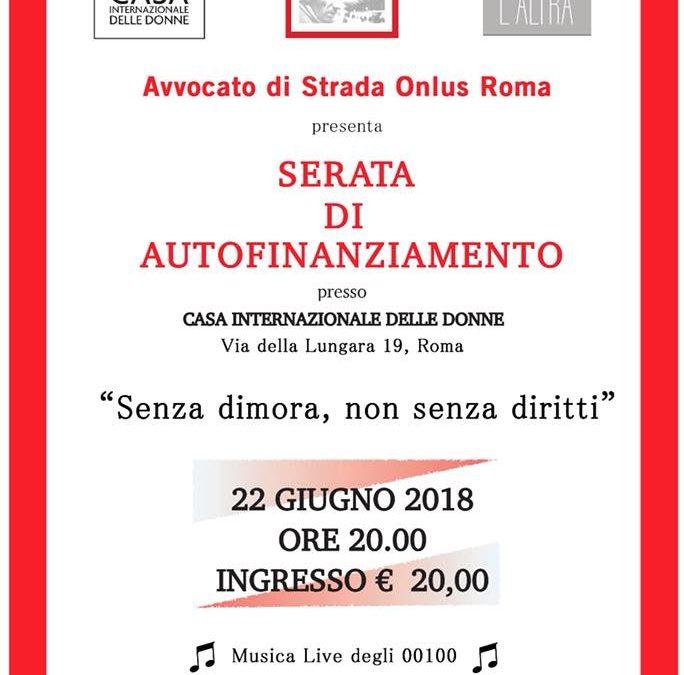 La festa per i 10 anni di Avvocato di strada a Roma!