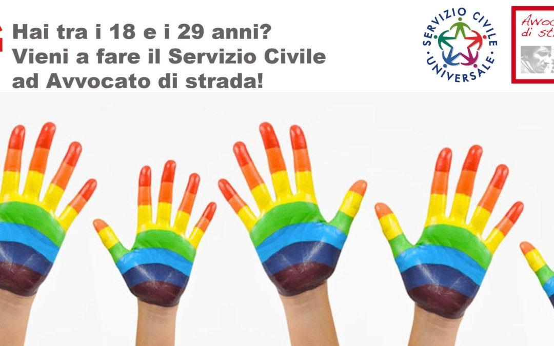 """Progetto di Servizio Civile Universale 2018/2019 """"Sulla strada del diritto"""""""