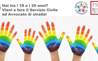 """Progetto di Servizio Civile Universale 2019 """"Non Esistono Cause Perse"""""""