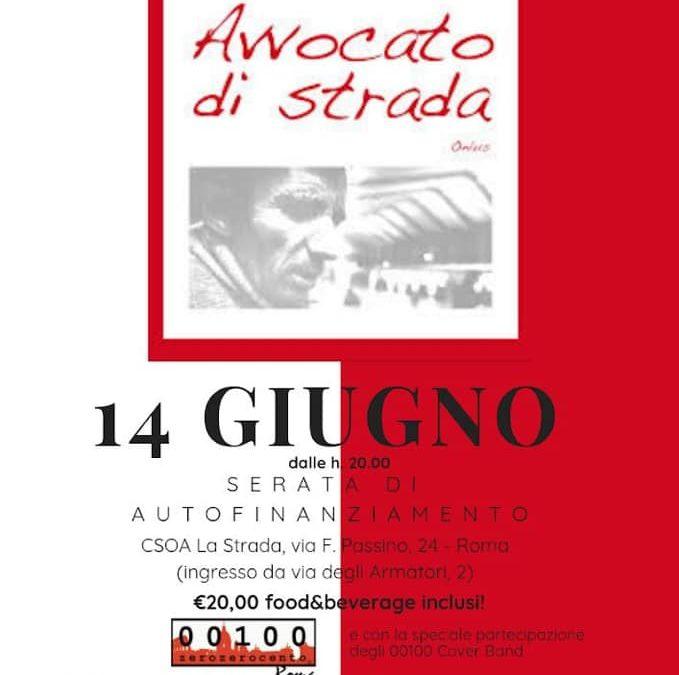 Festa di autofinanziamento di Avvocato di strada Roma