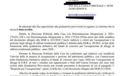 Case popolari e cittadini extracomunitari, a Genova ripristinato un principio di uguaglianza